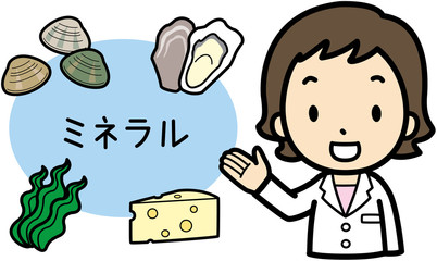 ミネラルとは、糖質、タンパク質、脂質、ビタミンと並ぶ5大栄養素の一つ。