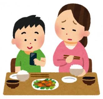 食事中の母子のイラスト│子供は成長に関係するヒスチジンを食事を通してしか摂取できない