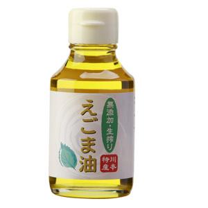 リノレン酸を含む食用油の写真