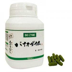 関節痛や腰痛持ち向けのコンドロイチン配合のバイオザイム商品写真