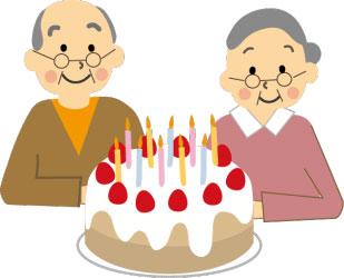 老夫婦とバースデーケーキのイラスト│ミドリムシ(ユーグレナ)に含まれるスペルミジンは「不老長寿」を必現させる可能性を秘めたスゴイ成分なのです。