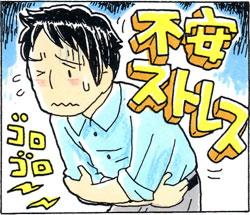 トリプトファンが不足しストレスによって自律神経が乱れた男性の図