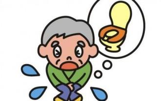 頻尿が原因でトイレを我慢している男性のイラスト