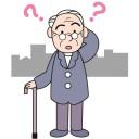 物忘れをするおじいさんのイラスト│ミドリムシ(ユーグレナ)に含まれ不足すると物忘れや認知症など脳の老化を招く「アラキドン酸」とは?
