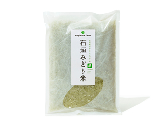 石垣みどり米