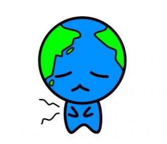 困っている地球のイラスト