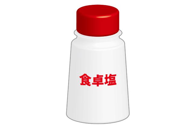 食塩のイラスト
