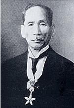 ビタミンB1を米ぬかから抽出し「オニザリン」と命名した鈴木梅太郎氏の画像