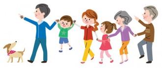家族の集合イラスト│家計のためにも、家族のためにもミドリムシエメラルドの「定期お届けコース」!