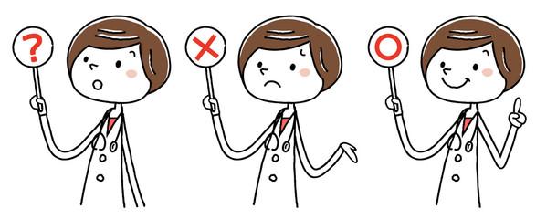 ユーグレナ(ミドリムシ)に副作用やその他に危険性がないのか調べてみました
