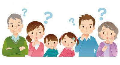 疑問がある家族のイラスト│ユーグレナ(ミドリムシ)の1日当たり摂取量はご存知ですか?