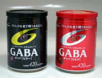 脳の代謝を改善する医療用医薬品の成分であるGABAを配合したお菓子の写真